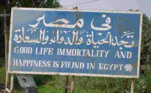funny egyptian quotes