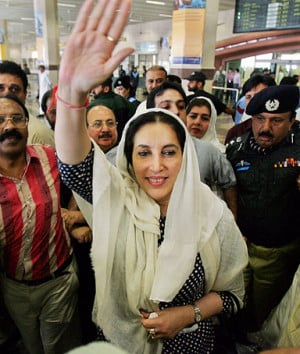 15 quotes and quotations by Benazir Bhutto . Add the