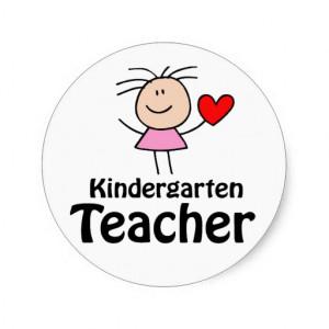 kindergarten teacher quotes inspirational