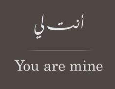 ... arabic tattoo arabic express learning arabic habibi quotes arabic