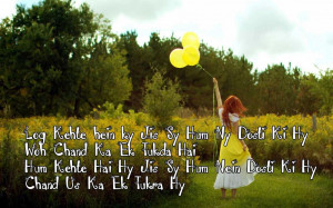 Best Heart Touching Shayari In Urdu and-Hindi