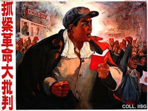 Cultural Revolution poster- Propaganda Group of the Revolutionary ...