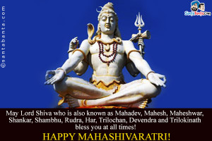 Lord Shiva Monday Morning Blessing Quotes