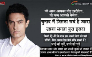 Aamir-Khan-Quotes-about-Elections-Great-Message-on-Votes-Election-2014 ...