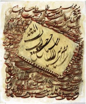 Persian Poetry by Tahereh