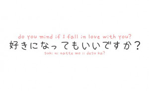 ... love in chinese the word love in japanese the word love in japanese