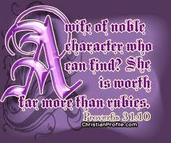 strive to achieve