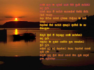 Go Back > Images For > Lord Buddha Wallpapers With Sinhala Quotes