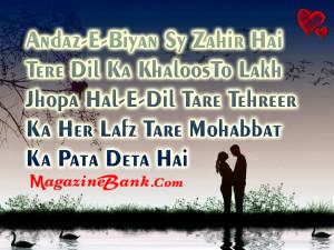 Best Love Quotes In Urdu