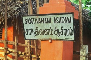 Shantivanam. Here there is an excellent library with books on a vast ...