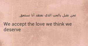 Arabic Quotes Translated...