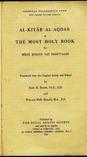 The Elder-Miller Version of the Baha'i