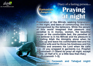 good night prayer quotes