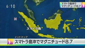 地震】 インドネシア・スマトラ沖でM8・7の地震 ...