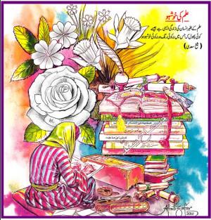 ... .net/fs71/f/2010/231/4/7/Sheikh_saadi_Quote_by_zeshanadeel.jpg