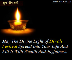 Diwali Quotes Wallpaper