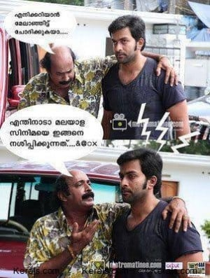 Malayalam Funny Dialogue Photo Comments
