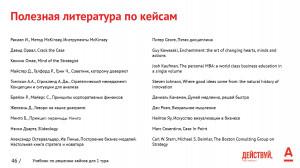 ISSUU - AlfaSparta-1st-round-guide by Changellenge