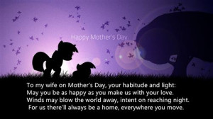 Mothers Day Quotes From Husband to Wife to my Wife on Mother 39 s Day