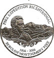 Zebulon Pike Bicentennial