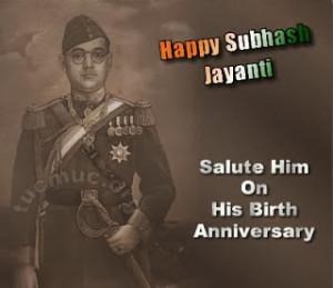 Netaji Subhash Chandra Bose Jayanti 2014 SMS | Hindi Wishes | Birthday ...