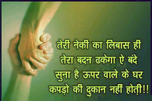 True-Messages-in-Hindi-True-Quotes-about-Life-Hindi-True-Lines-Words ...