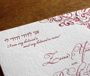 wedding invitation with quote