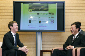 ... Zuckerberg with Japan's then-prime minister Yoshihiko Noda in Tokyo