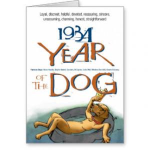 1934_fun_facts_dog_funny_birthday_greeting_cards ...
