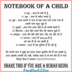notebook of a child