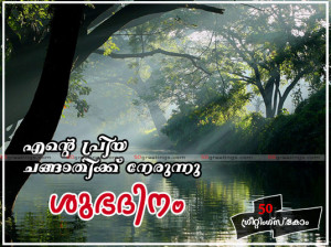 Good Friday Quotes Malayalam. QuotesGram