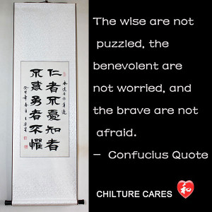 Confucius Quotes In Chinese And English Image below of confucius