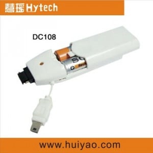 DC108 universal dry battery charger for mobile phone