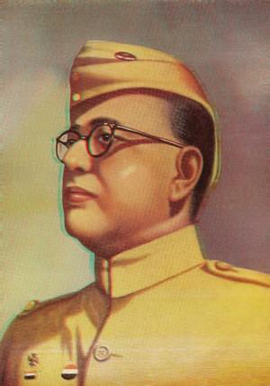 Subhash Chandra Bose Quotes Subhash bose