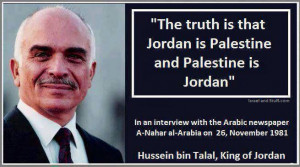 King Hussein of Jordan spoke the truth 32 years ago.