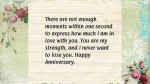 First anniversary quotes for wife