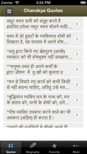 Chanakya Quotes Hindi - iPhone Mobile Analytics and App Store Data