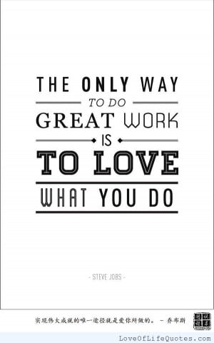 Steve-Jobs-quote-on-work.jpg