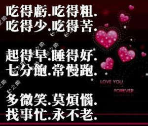 Lift You Up ( Mandarin Articles)
