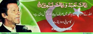 Imran Khan Politician Quotes
