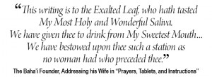 ... llahcommunicates to one of his wives in the bizarre Baha'i scriptures