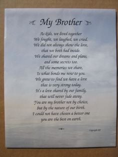 day at the beach poem my brother personalized poem more brother pome ...