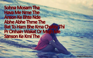 Sad-Love-Quotes-In-Hindi-For-Facebook-With-Wallpapers