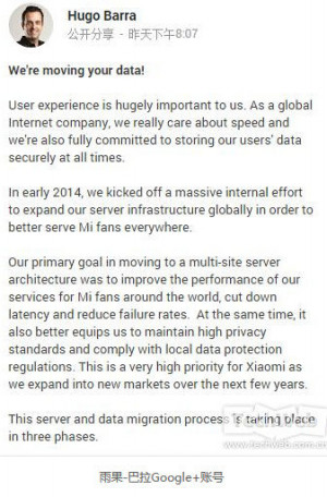 小米宣布海外用户数据全部迁移出北京服务器