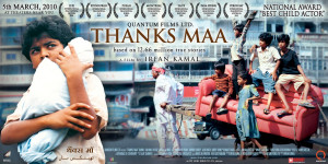 Home Hindi Dubbed Hindi Movies Nepali Movies Movies Trailers