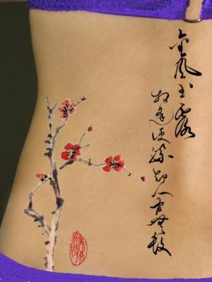hinese blossom tattoo, asian flower designs