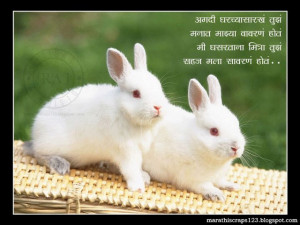 Friendship/Marathi