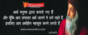 ... quotes, spiritual osho, hindi thoughts , quotes in hindi,motivational
