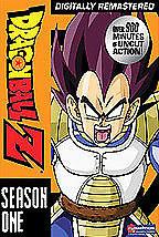 Dragon Ball Z - Vegeta Saga I: Box Set