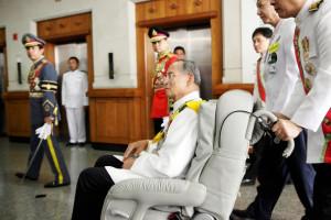 King Bhumibol Adulyadej Lyric